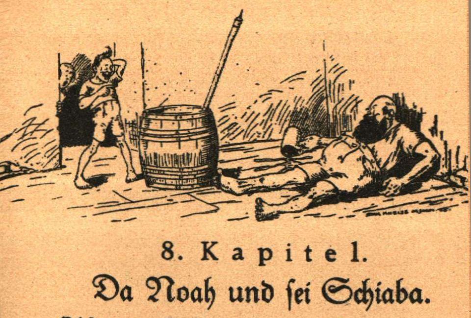 ehbauer-i-08k