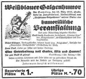 ffb-1933-071b