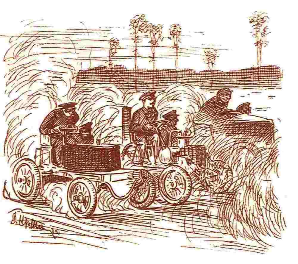 Das erste internationale Bahnrennen in Frankfurt am 29. Juli 1900